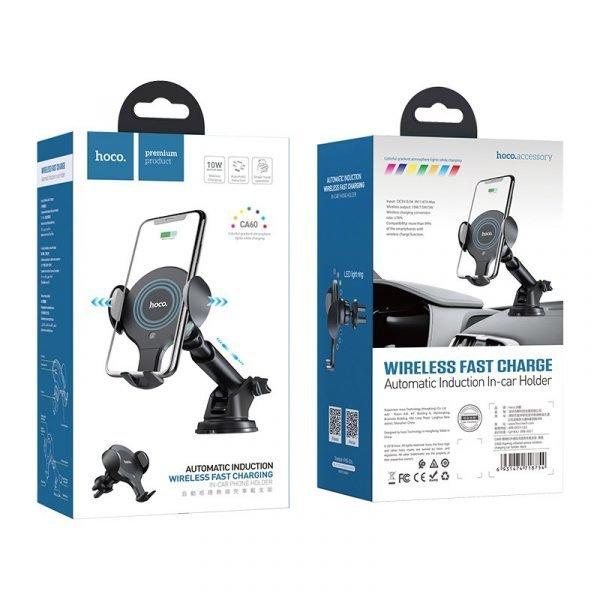 hoco-ca60-aspiring-infrared-sensor-wireless-charging-car-holder-package