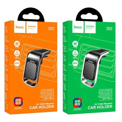 hoco-ca74-universe-air-outlet-magnetic-car-holder-packages